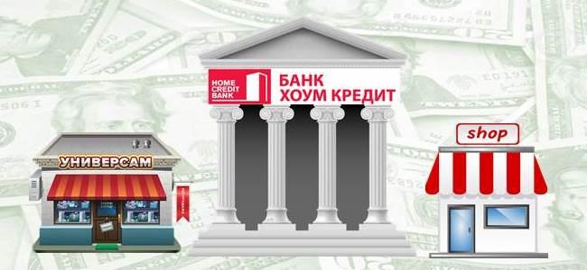 теле2 пополнить счет с банковской карты без комиссии москва онлайн