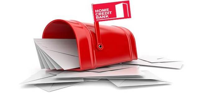 письмо в банк Хоум Кредит