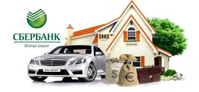 Изображение - Что такое индивидуальные условия получения потребительского кредита individualnyj-kredit