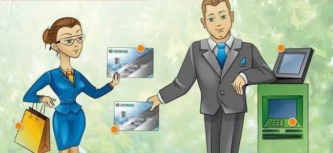 Можно ли оплатить ипотеку кредитной картой Сбербанка