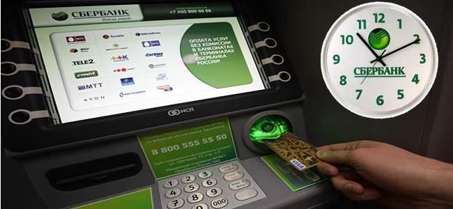detalimira.com кредит на карту онлайн без отказа