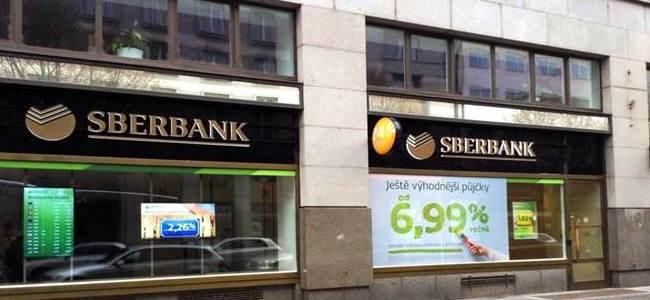 Сбербанк в Чехии