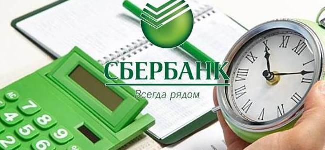 Изображение - Можно ли взять кредит на месяц kredit-na-mesyats