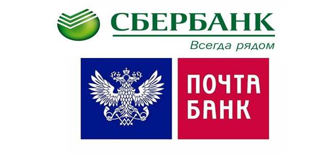 оплата кредита в Почта Банк
