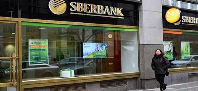 Сбербанк в Европе
