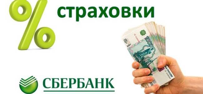 Кредит европа банк алтуфьево