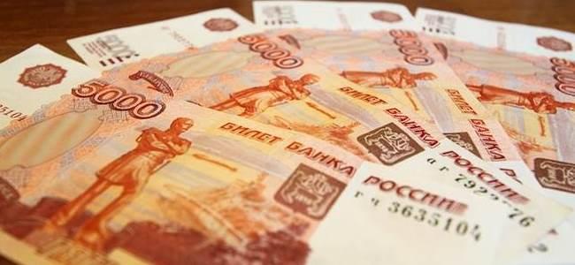 20000 руб в кредит