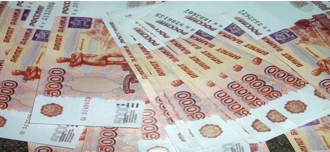 кредит 800000 руб