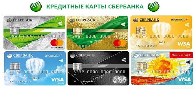 Изображение - Изображение кредитной карты сбербанка pervaya-kartinka