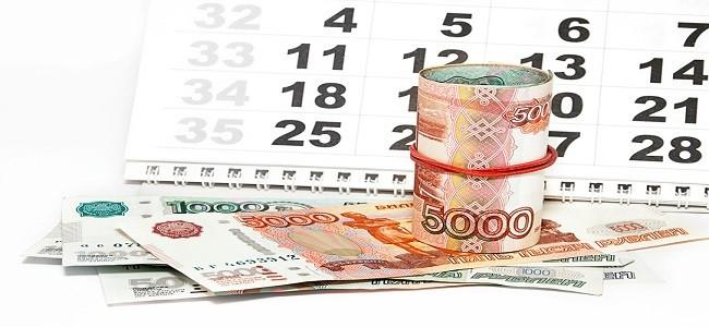 совкомбанк кредиты пенсионерам онлайн заявка