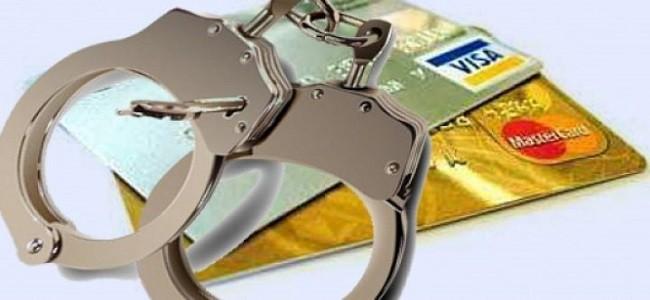могут ли приставы арестовать кредитную карту курьером