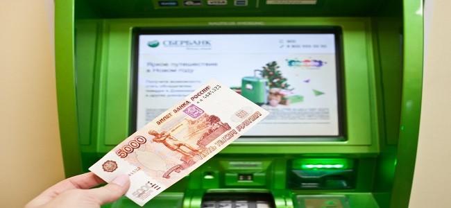 Как оформить кредит через отделение