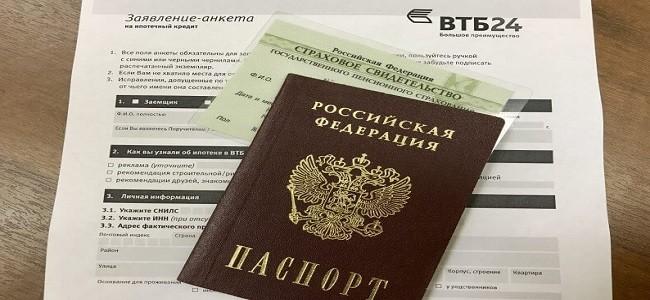 Можно ли оформить онлайн кредит по паспорту налогообложение займа у нерезидента