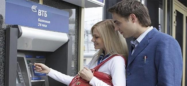 как оплатить кредит через банкомат ВТБ 24