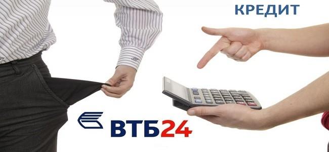 хоум кредит личный кредитная карта