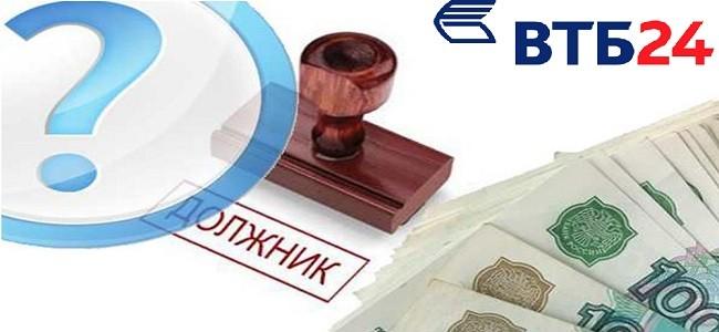 Что значит просрочка по кредиту миг кредит просрочка платежа