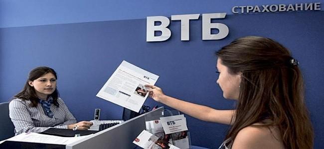 при рефинансировании кредита страховка обязательна взять кредит онлайн в беларуси