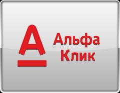 АльфаКлик