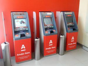 пополняем кредитную карту через банкомат вовремя