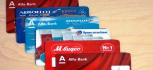 Изображение - Кредитная карта альфа-банка онлайн заявка vse-karty-Alfa-Banka-300x138
