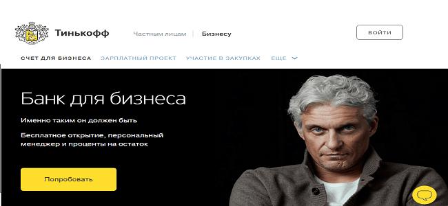 все неизвестные онлайн займы россии