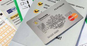 Изображение - Как заказать кредитную карту тинькофф банка dostavka-kreditnoj-karty-Tinkoff-300x160