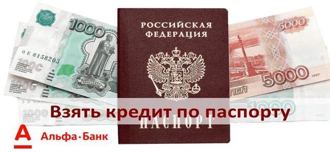 Пенсионный кредитный банк