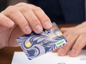 Изображение - Погашение кредита альфа-банк через интернет oplata-kredita-cherez-internet-300x225