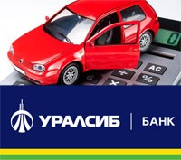 АвтоЭкспресс Уралсиб