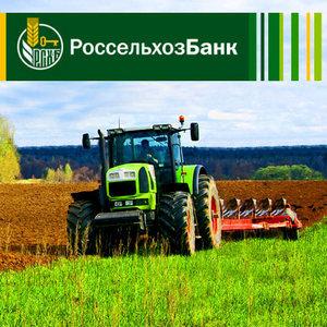 РоссельхозБанк_кредит