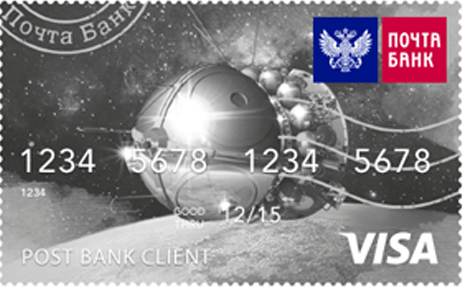 Элемент 120 почта Банк