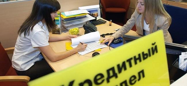 райффайзенбанк кредит для юридических лиц процент мкк онлайн займы