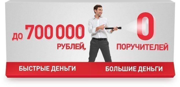 Хоум кредит снять деньги без комиссии оформить заявку на кредит без справок