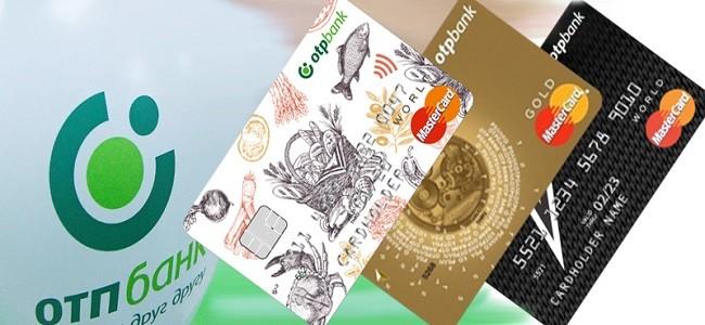 положить деньги на карту ОТП банка