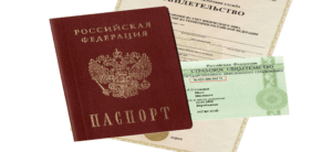 снилс инн паспорт