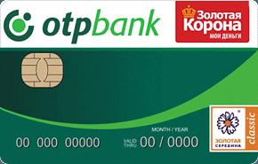 золотая корона ОТП банк