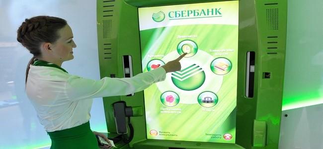 оформить кредит Сбербакн