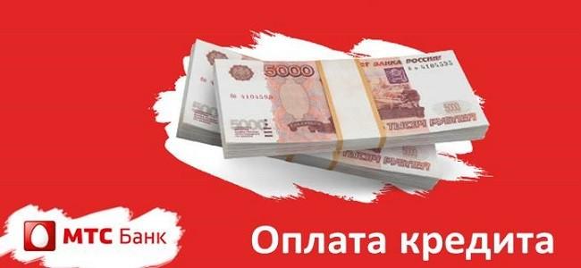 Перевод денег по онлайн банку