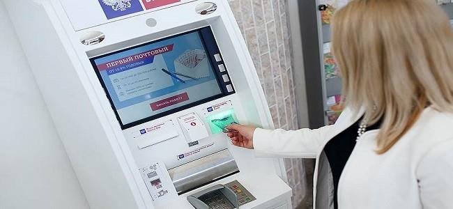 оплата кредита Почта Банк