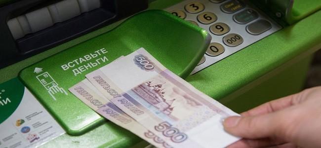 пополнить кредитку Сбербанка