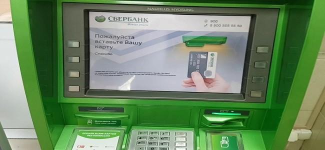 пополнить кредитку через банкомат