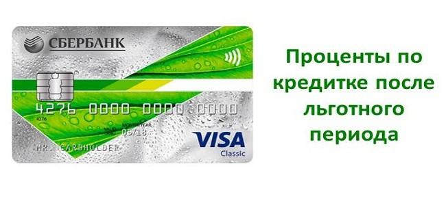 кредит на теле2 обещанный платеж номер телефона