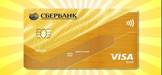 как переводить с кредитной карты сбербанка visa gold
