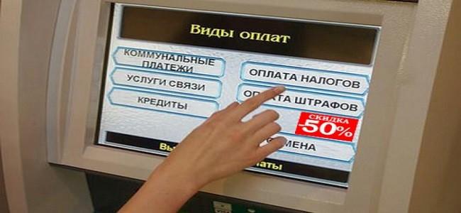 можно ли оплатить кредит кредитной картой через интернет без комиссии