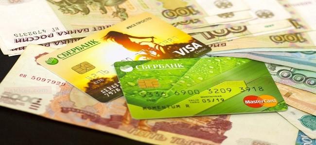 Можно ли перечислять зарплату на кредитку Сбербанка