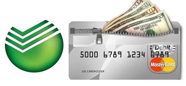 ежемесячный платеж по кредитке Сбербанк