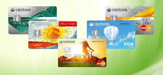 инфо о кредитке Сбербанк_2