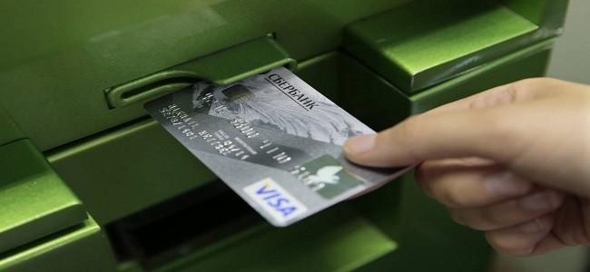 оплата кредита МТС Кредиткой Сбербанк