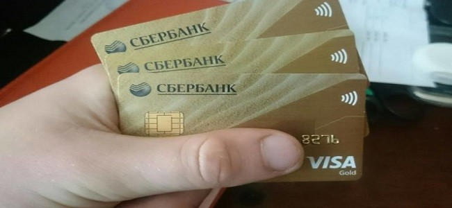 кредитная карта виза голд снятие наличных