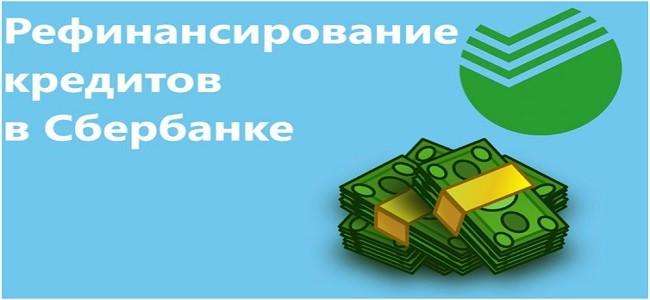 денежные средства закреплены в гк рф в качестве предмета договора займа и ссуды